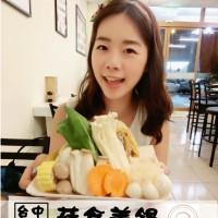 台中市美食 餐廳 火鍋 涮涮鍋 菇食美鍋 照片