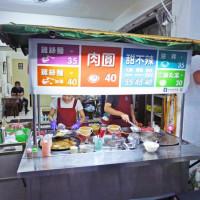 新北市美食 攤販 台式小吃 稅捐處肉圓 照片