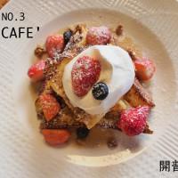 台南市美食 餐廳 異國料理 多國料理 開普3號店 照片
