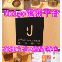 台中市休閒旅遊 購物娛樂 手作小舖 +J生活物件工作室 照片