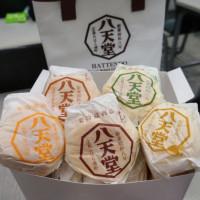 台北市美食 餐廳 異國料理 八天堂 (京站臨時櫃) 照片