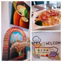 桃園市美食 餐廳 異國料理 義式料理 義式完美 照片