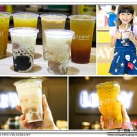 新北市美食 餐廳 飲料、甜品 飲料專賣店 Leway 樂の本味(新莊幸福店) 照片