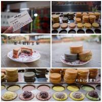 屏東縣美食 餐廳 烘焙 烘焙其他 豆廚子 照片