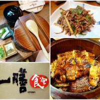 台北市美食 餐廳 異國料理 日式料理 一膳食堂ichizen (微風信義店) 照片