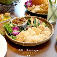 台北市美食 餐廳 異國料理 泰式料理 泰集 Thai Bazaar (微風信義店) 照片