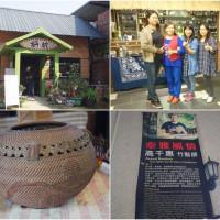 苗栗縣美食 餐廳 中式料理 原民料理、風味餐 斜坑庭園咖啡 照片