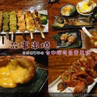 台中市美食 餐廳 餐廳燒烤 故事 ストーリー串燒 酒場 照片