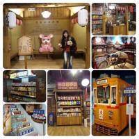 宜蘭縣休閒旅遊 景點 博物館 日藥本舖博物館(羅東館) 照片