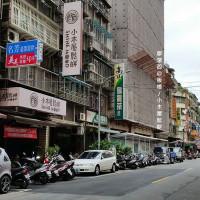 新北市美食 餐廳 咖啡、茶 咖啡、茶其他 小木屋鬆餅(板橋四維店) 照片