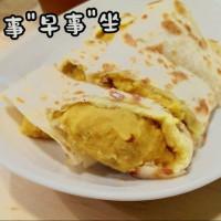台北市美食 餐廳 中式料理 沒事早事坐 照片