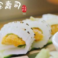 台北市美食 餐廳 異國料理 日式料理 愛憲壽司 照片