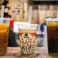 台北市美食 餐廳 飲料、甜品 飲料專賣店 珍煮丹黑糖飲品專賣 (士林大北總店) 照片