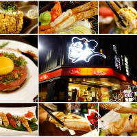 台北市美食 餐廳 異國料理 日式料理 匠太郎日本料理 照片