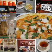 台北市美食 餐廳 咖啡、茶 咖啡館 嘉農 照片