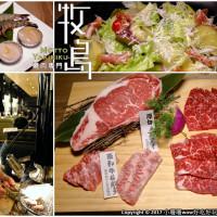 台北市美食 餐廳 餐廳燒烤 燒肉 牧島燒肉專門店 (微風信義店) 照片
