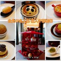 台北市美食 餐廳 中式料理 台北四七(Taipei47)名人宴 照片