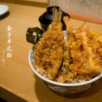 台北市美食 餐廳 異國料理 日式料理 金子半之助 (微風台北車站店) 照片