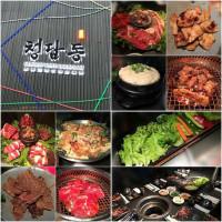 台北市美食 餐廳 餐廳燒烤 燒肉 清潭洞韓式燒烤 照片
