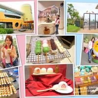 宜蘭縣休閒旅遊 景點 觀光工廠 一米特創藝美食館 照片