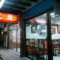 台北市美食 餐廳 異國料理 韓式料理 韓瓦屋 照片