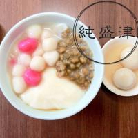 台南市美食 餐廳 飲料、甜品 甜品甜湯 純盛津 古味-豆花 照片