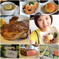彰化縣美食 餐廳 異國料理 美式料理 元泰和牛排會館 照片
