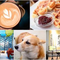 宜蘭縣美食 餐廳 咖啡、茶 咖啡館 虎咖啡 x 藝境空間 照片