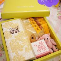 台北市美食 餐廳 烘焙 烘焙其他 RoseMary Gift 蘿絲瑪莉客製化手工喜餅彌月禮盒 照片