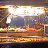 新北市美食 攤販 台式小吃 香滿碳烤 照片
