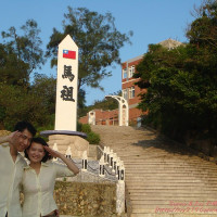 連江縣休閒旅遊 景點 景點其他 馬祖南竿津沙聚落 照片