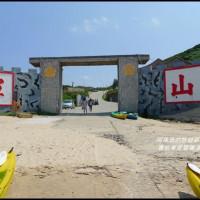 連江縣休閒旅遊 景點 海邊港口 馬祖南竿艋澳港 照片