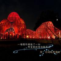 高雄市休閒旅遊 景點 公園 聚 竹蚵地景藝術公園 照片