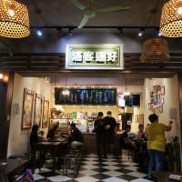 高雄市美食 餐廳 異國料理 南洋料理 好運吐司商行 照片