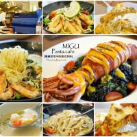 台中市美食 餐廳 異國料理 義式料理 米古MIGU PASTA 照片