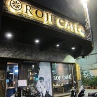 高雄市美食 餐廳 異國料理 義式料理 麓琦咖啡道館 照片