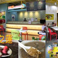 桃園市美食 餐廳 飲料、甜品 甜品甜湯 甘之蓮 自製綠豆湯 照片