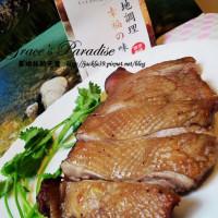 台北市美食 攤販 台式小吃 酷味雞 照片