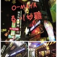 台中市美食 餐廳 異國料理 韓式料理 Omaya春川炒雞 (台中逢甲店) 照片
