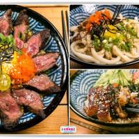 高雄市美食 餐廳 異國料理 日式料理 築田日式創意料理 照片