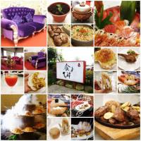 宜蘭縣美食 餐廳 中式料理 食肆 照片