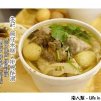 台南市美食 攤販 台式小吃 朱記 筒仔米糕‧排骨酥湯 照片