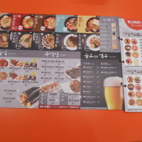 台北市美食 餐廳 異國料理 韓式料理 Teumsae縫隙拉麵 (台灣一號店) 照片