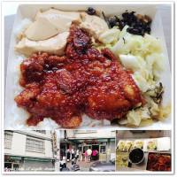 桃園市美食 餐廳 中式料理 阿三便當 照片