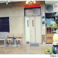 台南市休閒旅遊 住宿 民宿 囝仔厝 照片