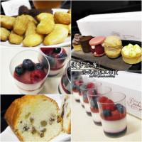台南市美食 餐廳 飲料、甜品 飲料、甜品其他 漫步左岸法式甜點工作室 照片