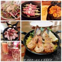 台北市美食 餐廳 異國料理 西班牙料理 CnF-Cuisine & Flavor 照片