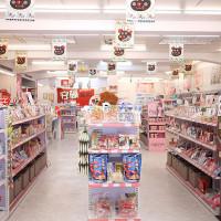 台中市休閒旅遊 購物娛樂 購物娛樂其他 安藤藥妝生活百貨 照片