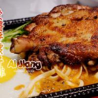 台中市美食 餐廳 異國料理 美式料理 愛將平價牛排 照片