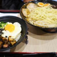 新北市美食 餐廳 異國料理 日式料理 麵頑者日式拉麵 照片